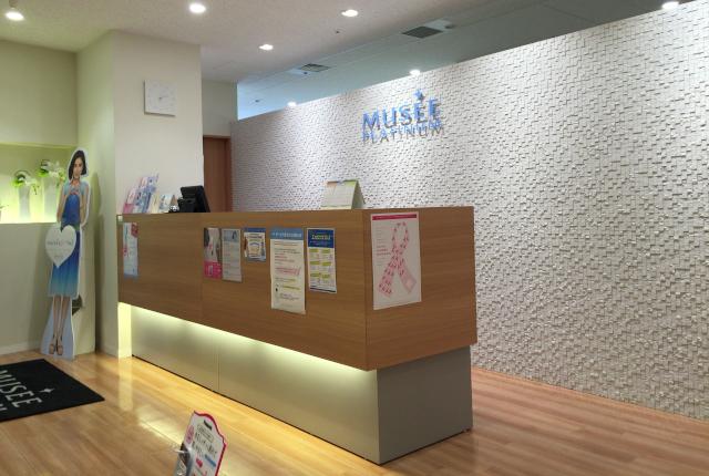 横浜ミュゼの写真